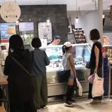 アミューズボーテで5,400円以上買い物をすると円山ジェラートのダブルジェラートをプレゼント!