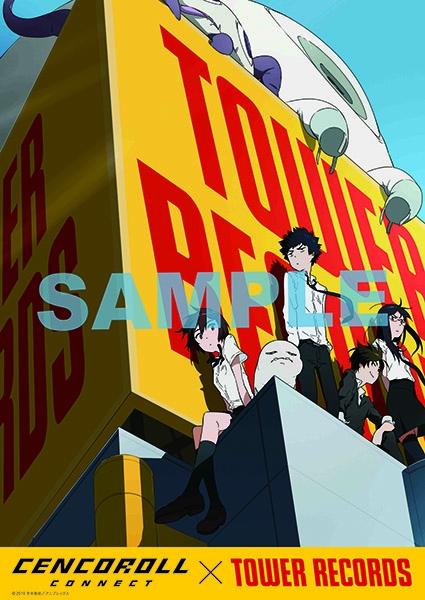 『センコロール コネクト × TOWER RECORDS』のコラボキャンペーン
