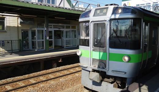 値上げは不可避?JR北海道が消費税増税に合わせて、運賃改定を申請