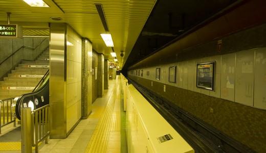 5月17日の嵐のコンサートに合わせて、東豊線が特別ダイヤで運行
