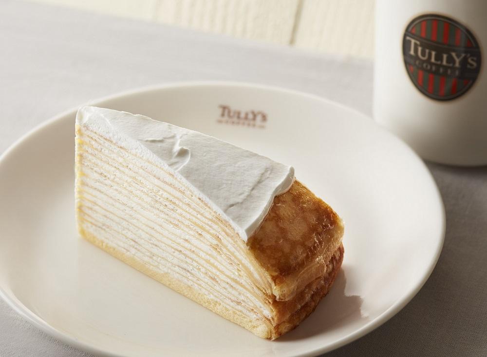 タリーズコーヒーのミルクレープ フロマージュ