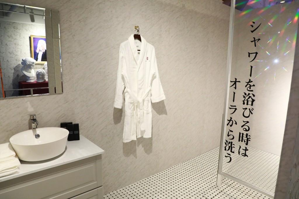 オーラから洗うシャワールーム