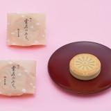 丸井今井で京都の美味しいものが集まる『京都 老舗まつり』が開催!
