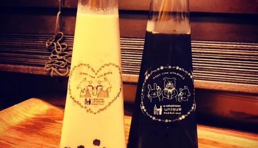カフェキッチンuniqueでスタイリッシュなボトルでのタピオカドリンク提供を開始!