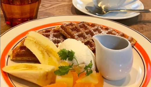 【CAFE FUGO(カフェ フーゴ)】手稲区前田のワッフルとサイフォンコーヒーが美味しいカフェ!