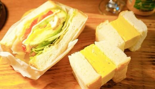 【anoCAFE(アノカフェ)】狸小路にあるアノサンド・フルーツサンドが人気のカフェ!