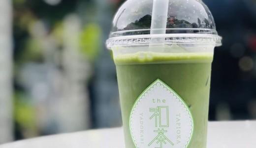 【和茶タピオカ トリプル キャポ大谷地店】厚別区に和茶を使用した和風タピオカを提供するお店が!