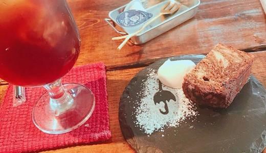 【カフェ Rain(レイン)】円山にあるパウンドケーキ専門カフェ!傘マークが可愛いぞっ!