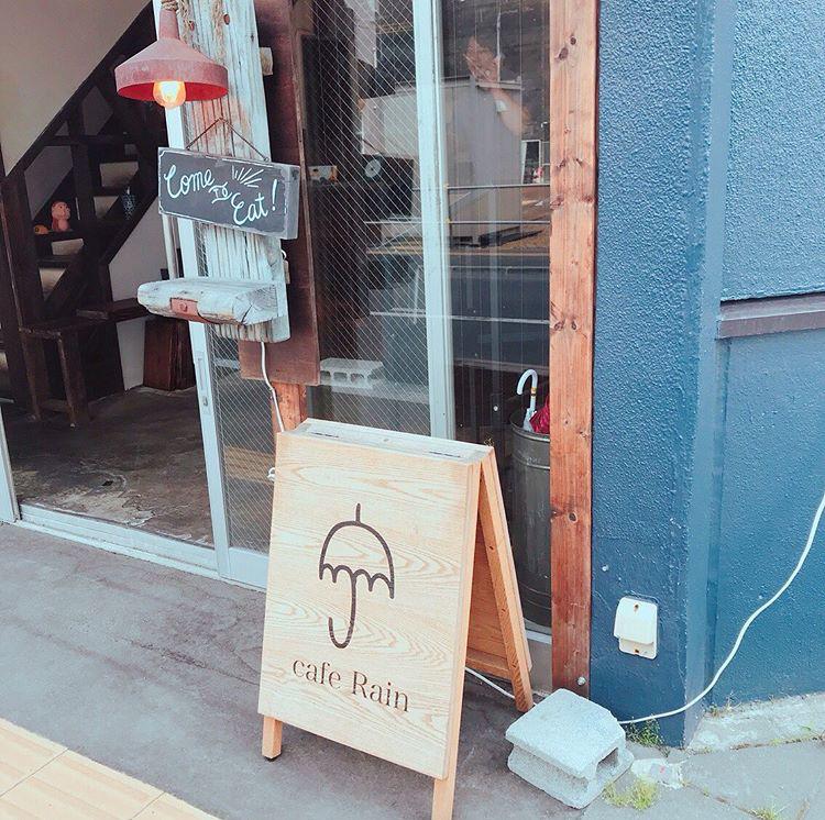 パウンドケーキ専門 カフェ Rain(レイン)の外観