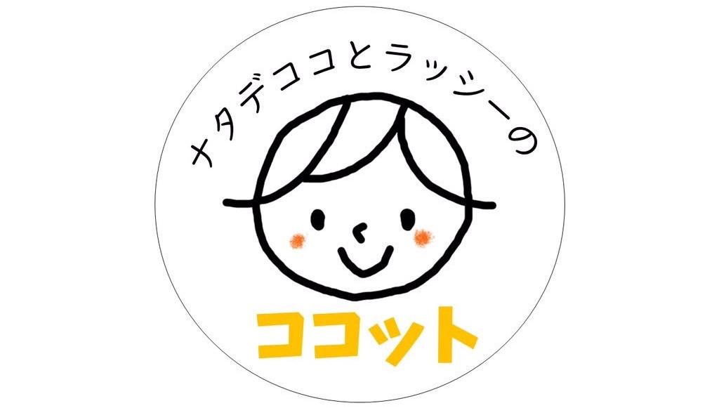 ココットのロゴ