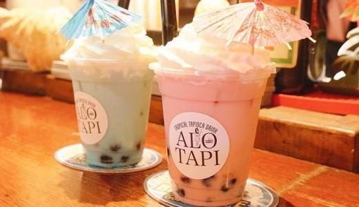 ※閉店【ALWAYS HAWAII(オールウェイズハワイ)】タピオカも飲めるすすきののハワイアンなお店