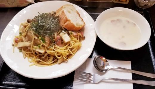 【Cafe希房(カフェ キボウ)】南区の奥にあるアットホームな500円ランチのカフェ!