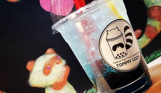トミーコージーで夏限定の新作タピオカ『タピオカブルーレモネード』が発売!