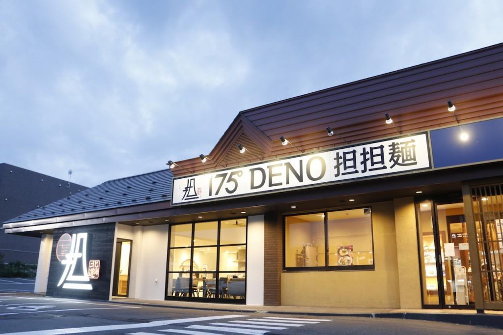 175°DENO担担麺 LoungeHOKKAIDOの外観