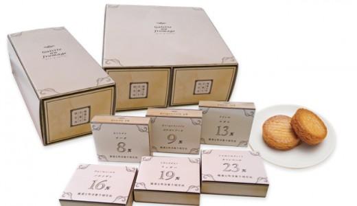 大丸札幌にバスクチーズケーキを販売する横濱元町洋菓子研究所が出店!
