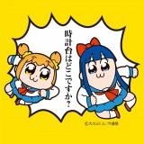 ポプテピピック ポップアップショップ in 札幌パルコ