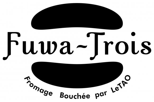 阪急うめだ本店 フワトロワ (Fuwa-Trois)のロゴ