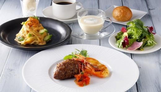 サウスウエストで海と陸の食材をメイン料理にした『サーフ&ターフ ディナーコース』を期間限定で提供!