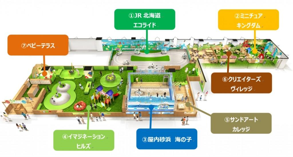 あそびパークPLUS 札幌エスタ店ゾーニング