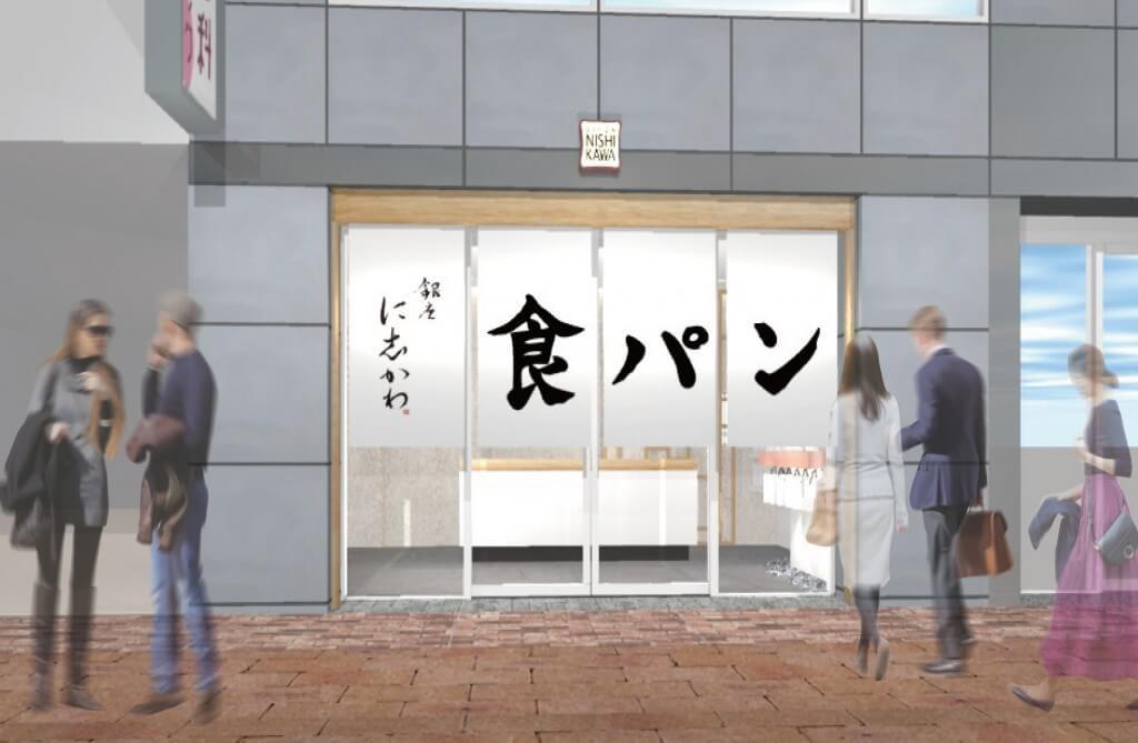 銀座に志かわ 札幌琴似店の外観イメージ