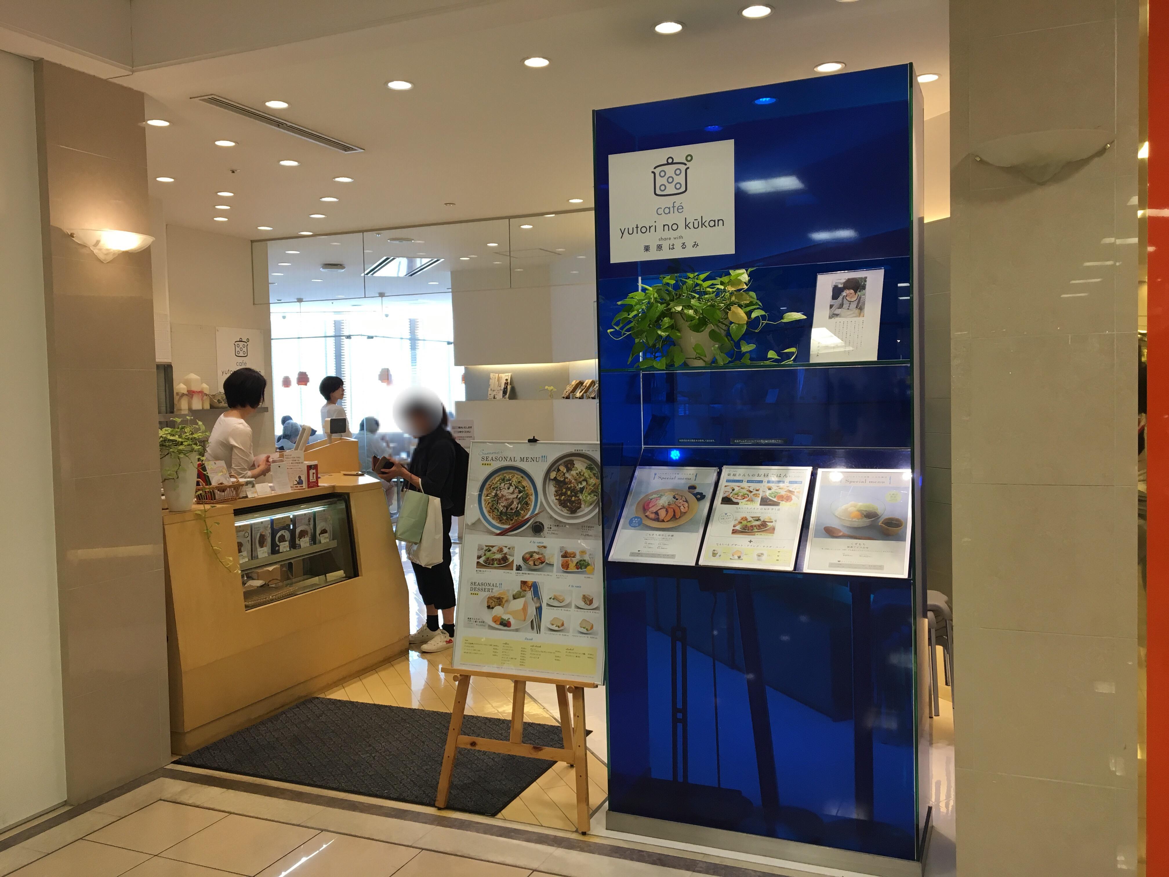 カフェ ゆとりの空間 大丸札幌店の外観