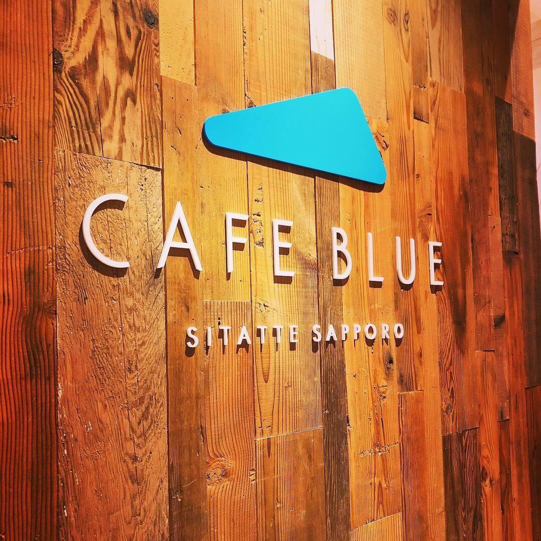 CafeBlue(カフェブルー) シタッテサッポロ店のロゴ