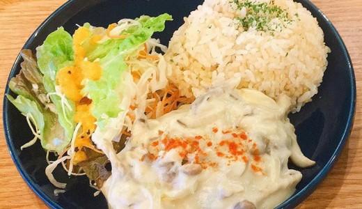 【taft-b(たふと びー)】栄養士が作る美味しい・健康的なメニューが人気の北12条カフェ!