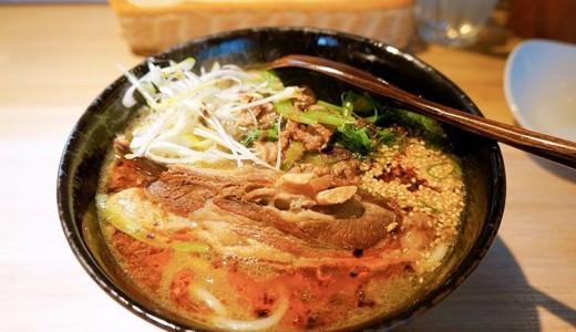 【高級麺料理 昼膳 無聊庵(ぶりょうあん)】『1日限定10食のみ』&『2時間のみ営業』の高級麺料理店!