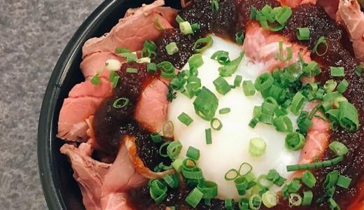 【Creation Dining MONTES (モンテス)】ローストビーフ丼が美味しいJINGAの系列店