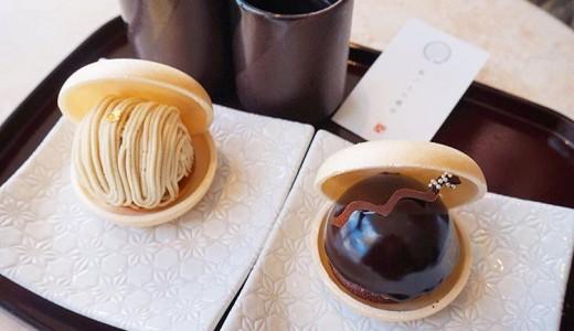 【坂ノ上の最中】新感覚最中『MONAKA』を食べれる定山渓カフェ!季節限定も随時販売中っ