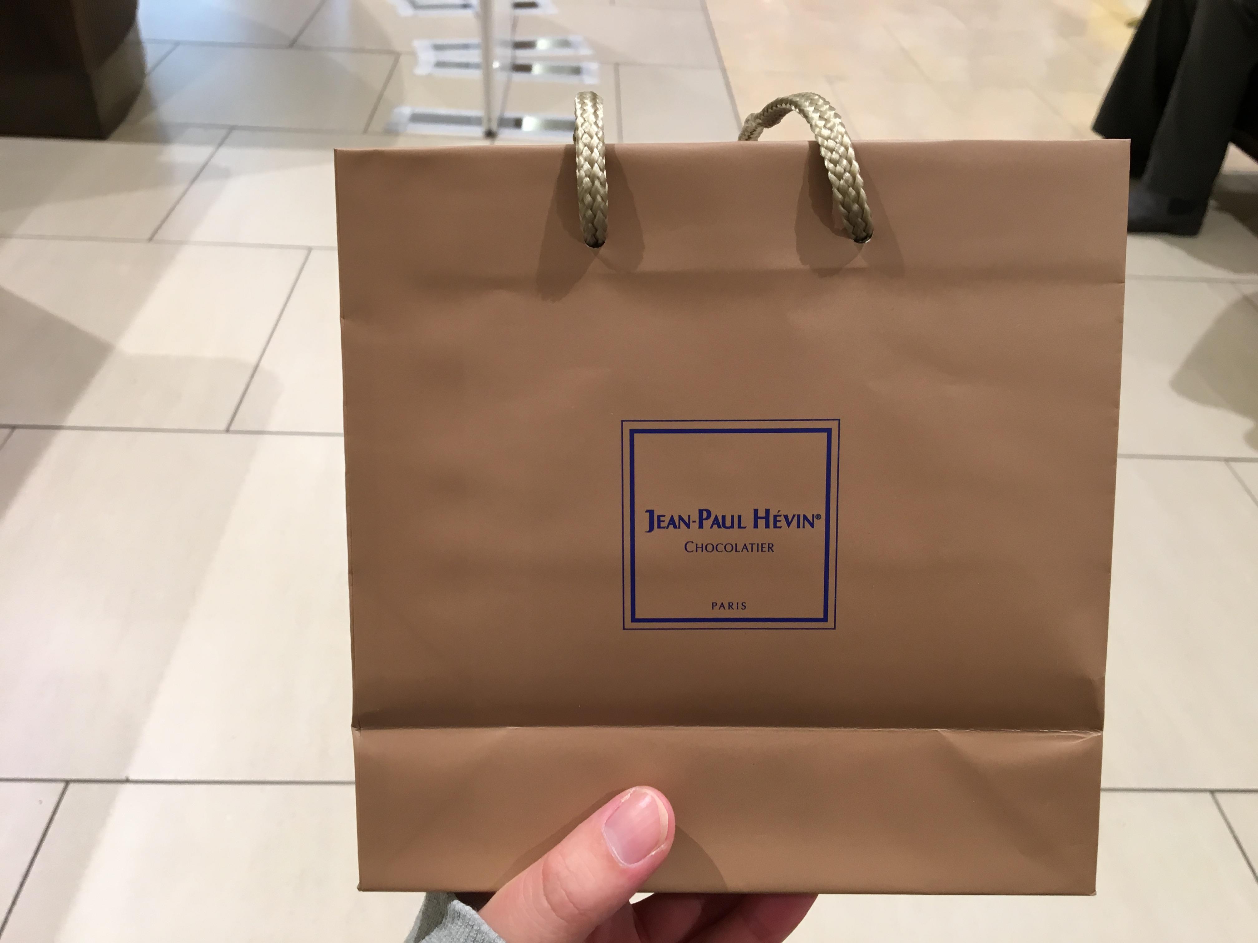 ジャン=ポール・エヴァンの袋