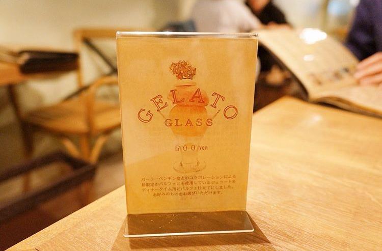 六鹿(ムジカ)のグラスジェラートは500円
