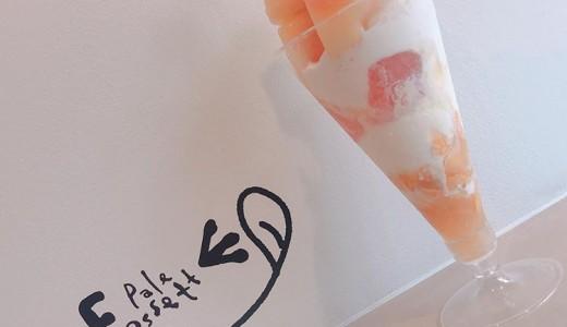 パレフォセットで1日限定10食の限定桃パフェが発売!