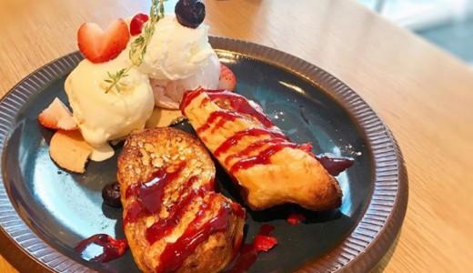 ※閉店【1LDK terrace-ワンエルディーケー テラス】フレンチトーストやサンドイッチを提供!