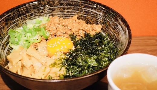 ココットの温冷和風混ぜ麺が200円で食べれるキャンペーンをTwitterで開催!