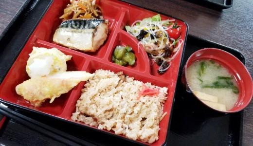 【レストラン幸福(しあわせ)】福祉施設内にある日替わり500円定食が食べれるレストラン