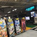 『VR ZONE Portal』namco札幌エスタ店の外観