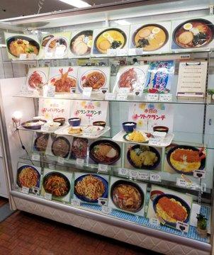 札幌市交通局本局地下食堂(大谷地)の店前ディスプレイ