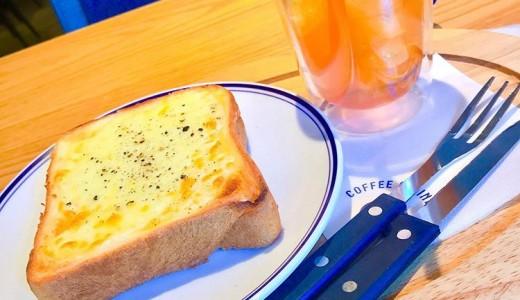 【COFFEE&WINE STANDARD COFFEE LAB(スタンダード コーヒーラボ)】狸小路近くのコーヒー&トーストが美味しいお店