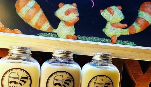 狸小路にあるトミーコージーでボトルドリンクの提供を開始!
