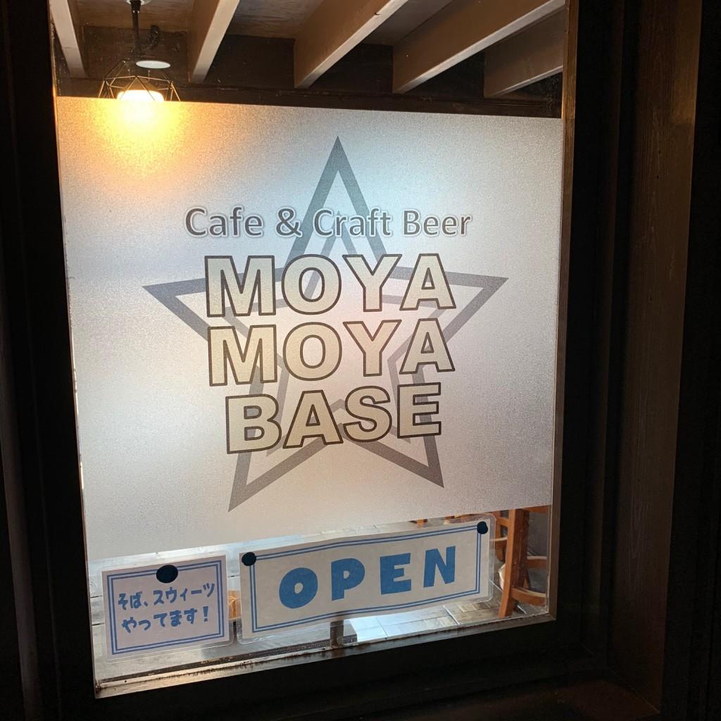 モヤモヤベースの入口
