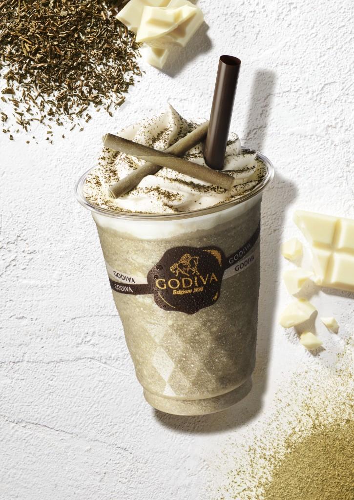 ショコリキサー ホワイトチョコレート ほうじ茶
