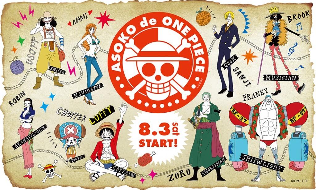 札幌エスタでASOKO de ONE PIECE POP UP SHOPが開催!ワンピースコラボグッズを販売!