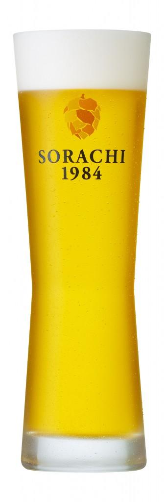 SORACHI 1984 620円