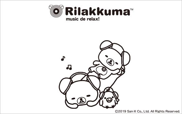 ソニーストアのキャラクター刻印サービスデザイン『リラックマ』
