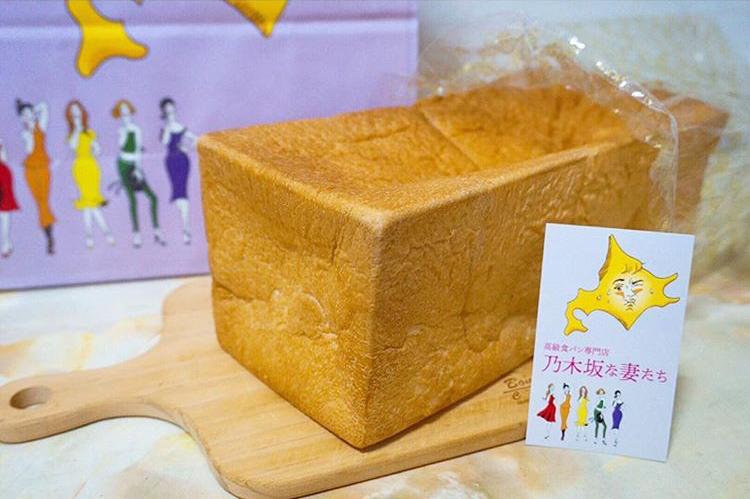 乃木坂な妻たちで買った高級食パン『豊潤な妻』
