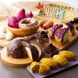 ろまん亭でスイーツポテトやおはぎチーズなどの秋の新作を9月1日(日)より発売!