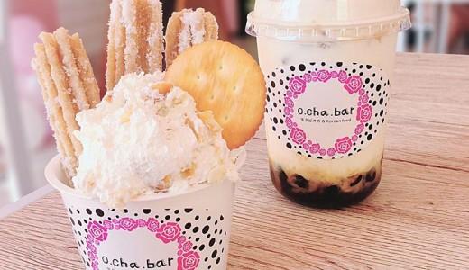 【o cha bar(オチャバー)】大粒タピオカドリンクと一緒に韓国スイーツも味わえる!