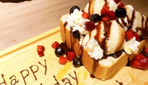 【Amore -アモーレ- 札幌すすきの店】誕生日にはハニートーストが無料!全席個室のチーズ・肉料理居酒屋