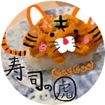 @sushi_no_toraのプロフ画像